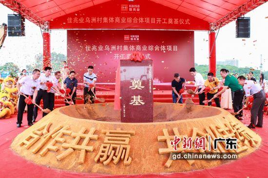 广州南沙黄阁唯一大型城央综合体乌洲村项目奠基开工。潘世灵摄影