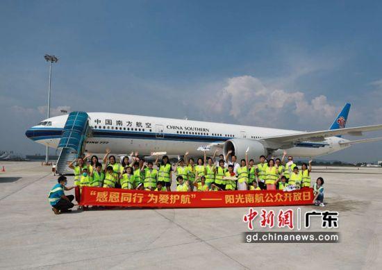 南航举办广东援鄂医护人员专场开放日活动。作者:南航航空供图