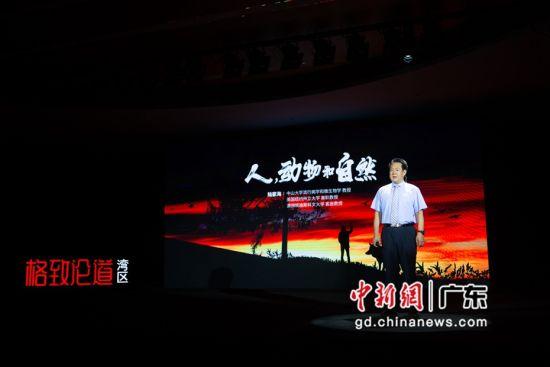 图为陆家海讲述全球健康共同体。 广州中国科学院计算机网络信息中心 供图