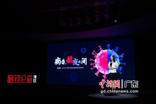 """图为朱华晨讲述""""聪明""""的病毒。 广州中国科学院计算机网络信息中心 供图"""