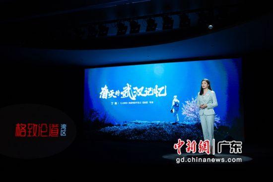 图为丁璨讲述春天的武汉记忆。 广州中国科学院计算机网络信息中心 供图