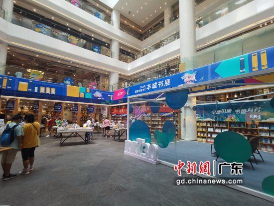 2020南国书香节暨羊城书展从21日开幕。陈溪如摄影