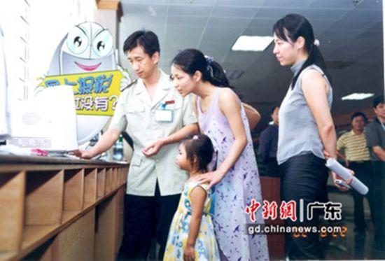 2002年,珠海税务部门已经开始推行网上报税。岳瑞轩供图