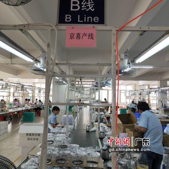 专供京喜平台的C2M产品线。钟欣 摄