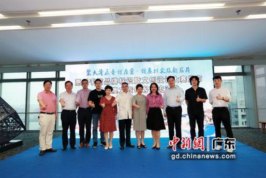 2020惠州手信品牌标识暨文创设计大赛日前正式启动。通讯员 供图
