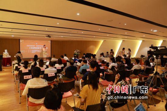 《中国粤菜故事》首发式。 主办方供图