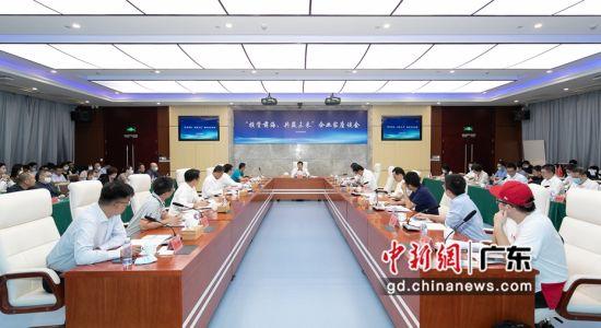 """图为""""投资前海、共赢未来""""企业家座谈会现场。 前海管理局 供图"""