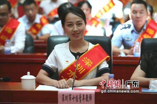 青年教师代表发言。(深圳福田区 供图)