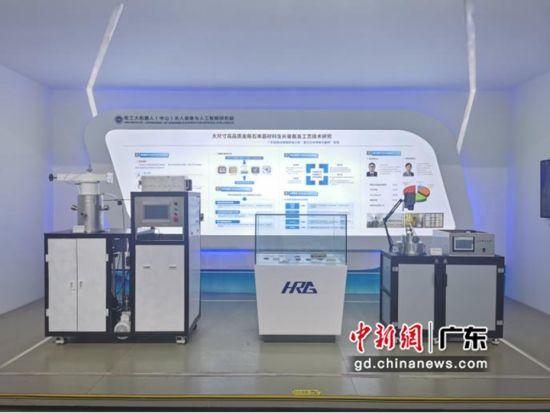 大尺寸高品质金刚石单晶材料生长装备。 哈工大机器人集团(HRG)中山双创基地 供图