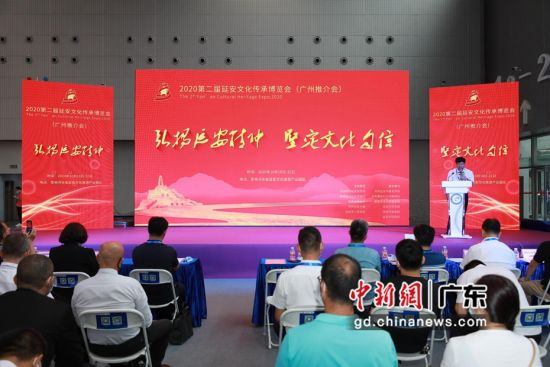 延安文传会向广州推介 利用5GAR打造展览平台