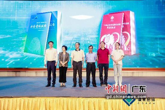 《广东房地产行业企业社会责任报告》及《广东房企抗击新冠肺炎疫情风采展示》发布仪式。钟欣 摄