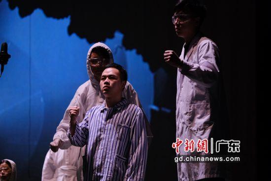 《致勇气》剧照。广东省艺术研究所供图
