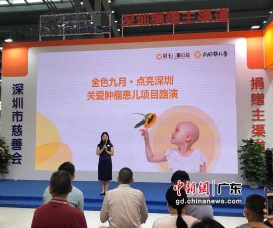 图为深圳市儿童医院血液肿瘤科副主任麦惠容在路演现场进行分享介绍。 朱族英 摄