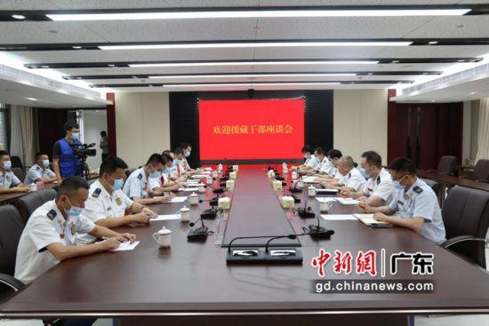 座谈会现场。广东省消防救援总队 供图