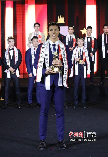 2020年度中国先生竞选近日在广州落幕,来自东莞的5号选手刘钰辉一举夺冠,同时兼获最上镜头大奖。主办方供图