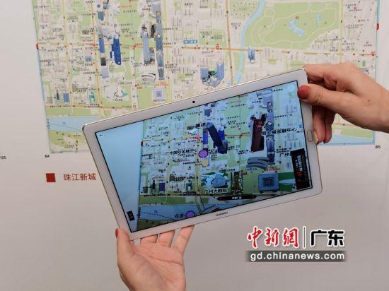 """广州市规划和自然资源局22日发布《广州城市地图集》(以下简称""""《地图集》""""),这是该市首部城市地图集。 陈溪如供图"""