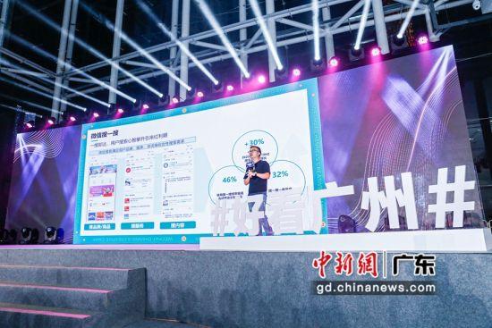 广州启动城市形象短视频征集活动 主办方供图