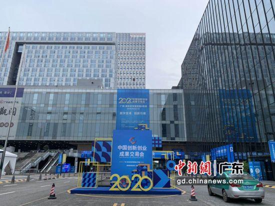 中国创新创业成果交易会。 王坚 摄