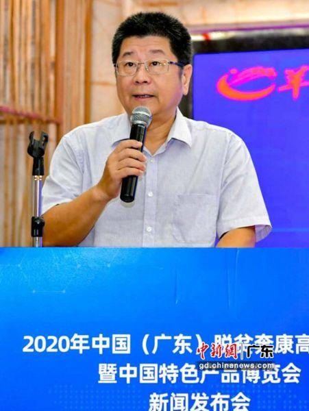 城晚报报业集团党委书记、管委会主任、羊城晚报社社长刘海陵致辞。主办方 供图