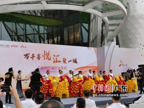广州第二大单体购物中心悦汇城开业 。作者:郭军