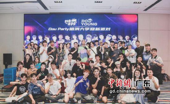 短视频知识分享活动在粤开展 主办方供图