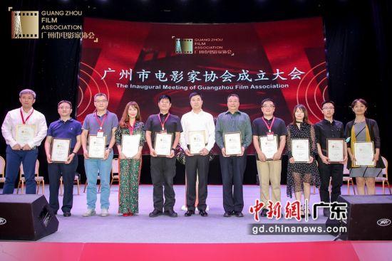 广州市电影家协会成立大会9月27日在增城1978电影小镇举行。王华摄影
