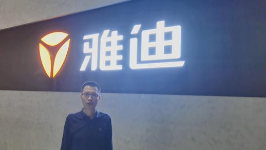雅迪科技集团电商总经理饶志勇表示,希望通过拼多多把更多雅迪的优质电动车产品带到消费者面前。(胡明 摄)