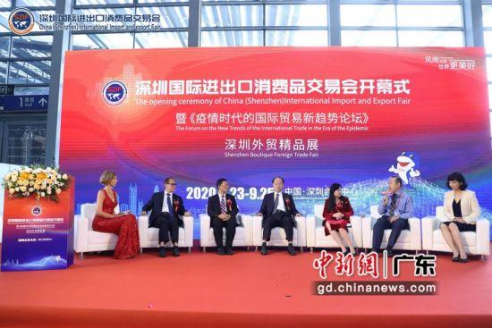 2020深圳国际进出口消费品交易会在深圳会展中心举办。组委会 供图