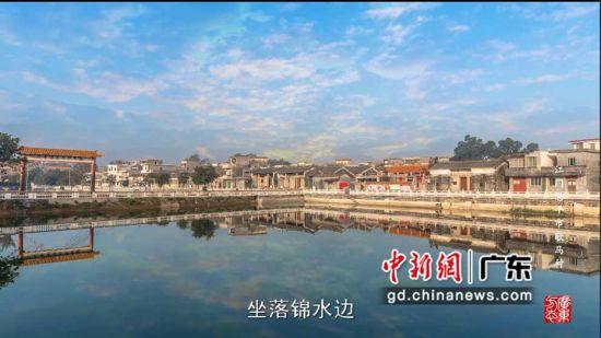 微视频第三季《江门恩平市歇马村》片段。 广东省地方志办供图