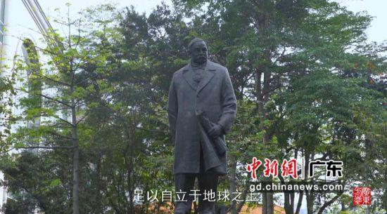 微视频第三季《詹天佑》片段。 广东省地方志办供图