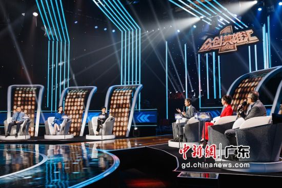 广东卫视大型原创演播厅创业竞赛节目《众创英雄汇》第二季近日在广州录制。广东卫视 供图
