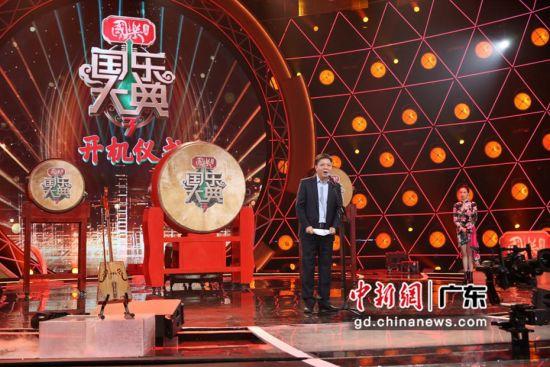 广东广播电视台副台长兼广东卫视频道总监曾少华致辞。广东卫视 供图