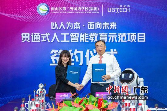 10月13日,深圳南山区第二外国语学校(集团)与优必选科技签署战略合作协议,正式开展贯通式人工智能教育建设。许青青摄影