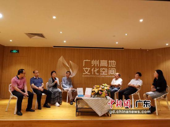 """""""青春读书会:同心同根同读书""""活动在广州举行。广东高等教育出版社供图"""