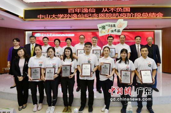 """158位抗疫医务工作者获颁""""逸仙荣光奖"""""""