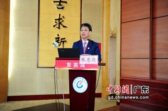 10月20日,中医药抗疫与文化自信学术研讨会在广州中医药大学举行。图为广州中医药大学副校长张忠德教授作报告。郑维群 摄