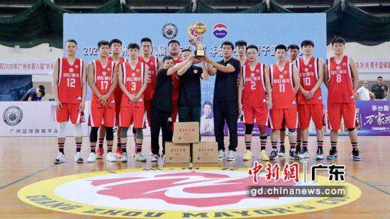 决赛现场。 广州市体育局 供图