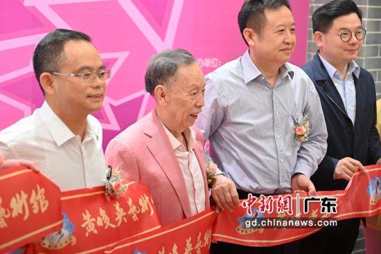 黄俊英(左二)出席艺术馆开幕仪式。 陈骥�F 摄