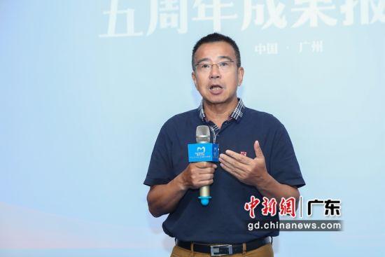 原广东省卫生厅副厅长、巡视员廖新波发表讲话。主办方供图