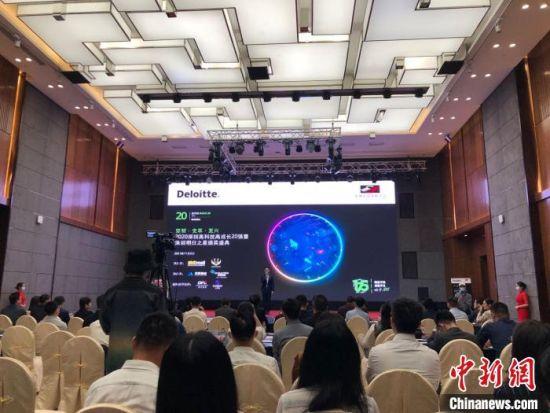 图为2020年深圳高科技高成长20强暨深圳明日之星颁奖典礼现场 朱族英 摄