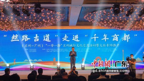 """11月5日,""""丝绸古道""""牵手""""千年商都""""兰州-广州城际文化交流活动在穗开启。 宋元明清摄影"""