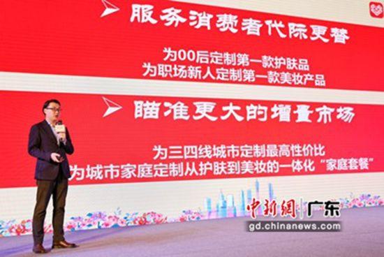 拼多多副总裁陈秋介绍拼多多新品牌计划。(摄影:安舜)