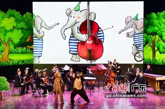 图为2020交响音乐绘本剧《动物狂欢节》演出片段。
