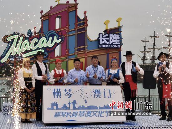 """""""琴澳文化节""""在珠海长隆海洋王"""