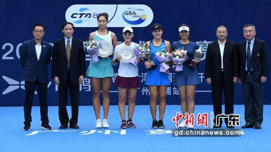 颁奖仪式。 广东省网球协会 供图