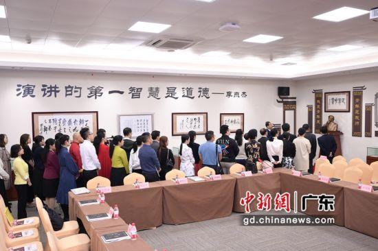 演讲传承馆广州揭幕 传播中国好声音