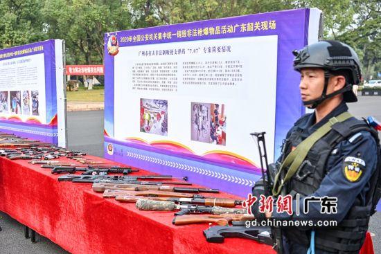 广东警方今年以来收缴非法枪支6824支