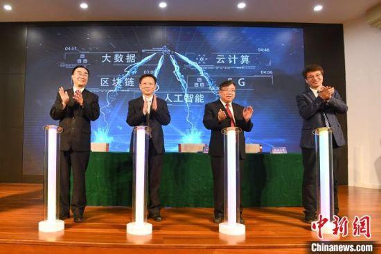 广东公检法校共建全国首个省级网络犯罪研究基地