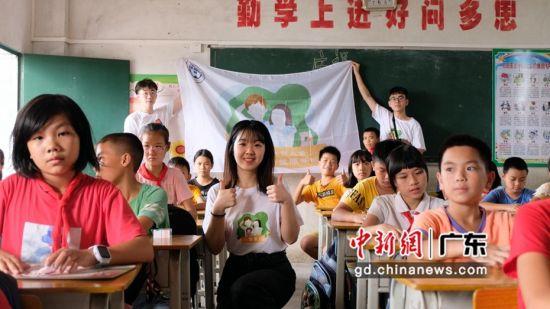 广东大学生团队教育实践助儿童防性侵