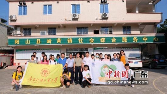 团队赴阳山县岭背镇社会综合服务中心开展志愿服务。通讯员 供图
